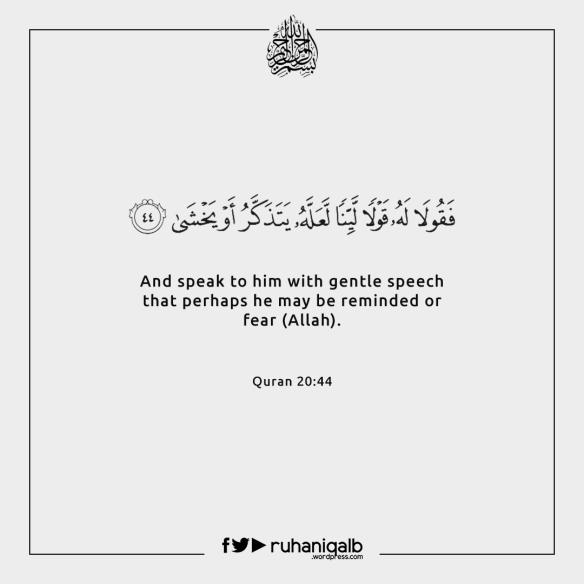 Quran-S20V44.png