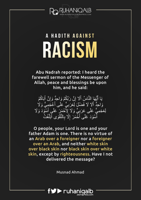 A-Hadith-Against-Racism.png