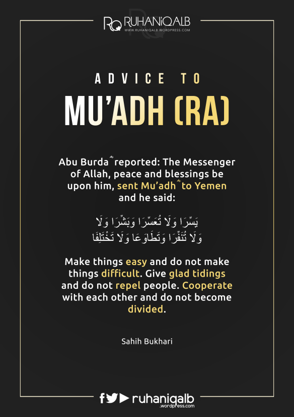 Advice-to-Mu'adh-(rA).png