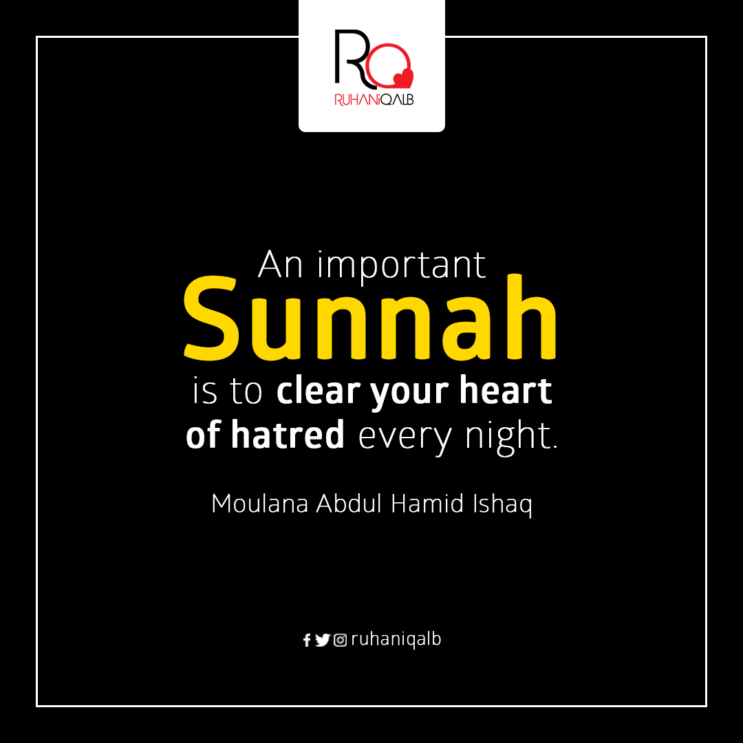 An-Important-Sunnah-Is-To-Clear-Your-Heart-Of-Hatred