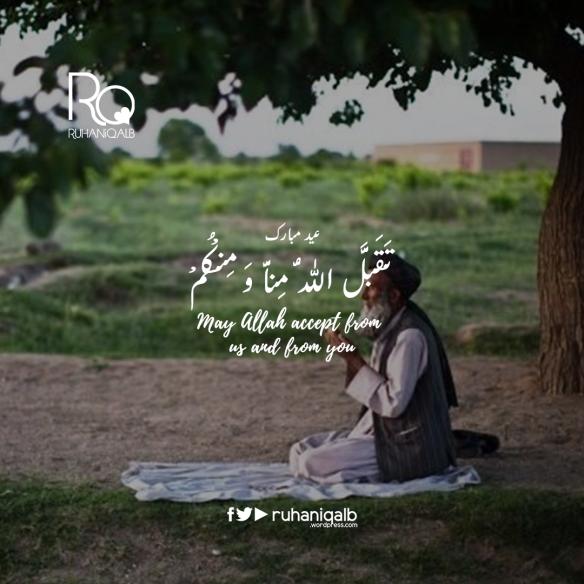 Eid-Mubarak.png