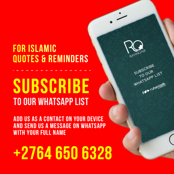 Ruhani-Qalb-WhatsApp.png