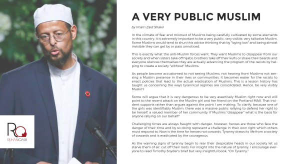 The-importance-of-being-a-very-public-Muslim
