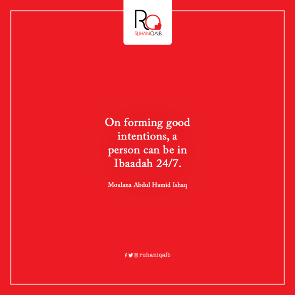 Forming-Good-Intentions