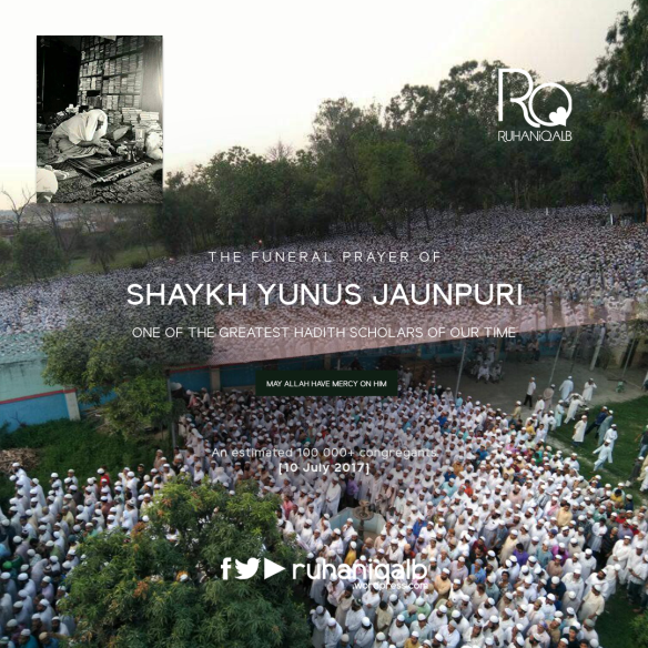 Funeral-prayer-of-Shaykh-Yunus-Jaunpuri.png