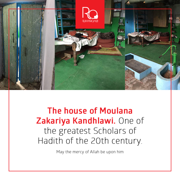 House-of-Moulana-Zakariya-Kandhlawi