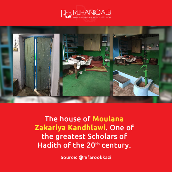 The-house-of-Moulana-Zakariya-Kandhlawi.png