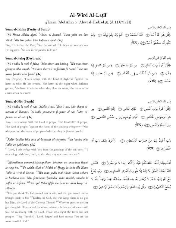 al-Wird-al-Latif-page-001.jpg