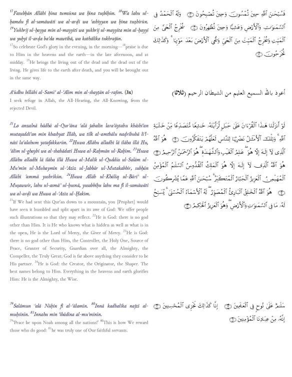 al-Wird-al-Latif-page-002.jpg