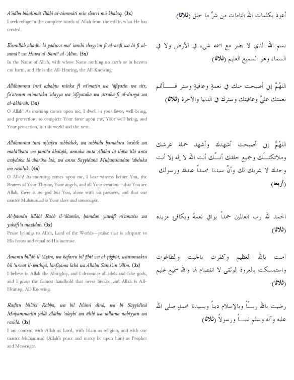 al-Wird-al-Latif-page-003.jpg
