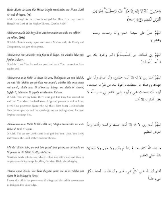 al-Wird-al-Latif-page-004.jpg