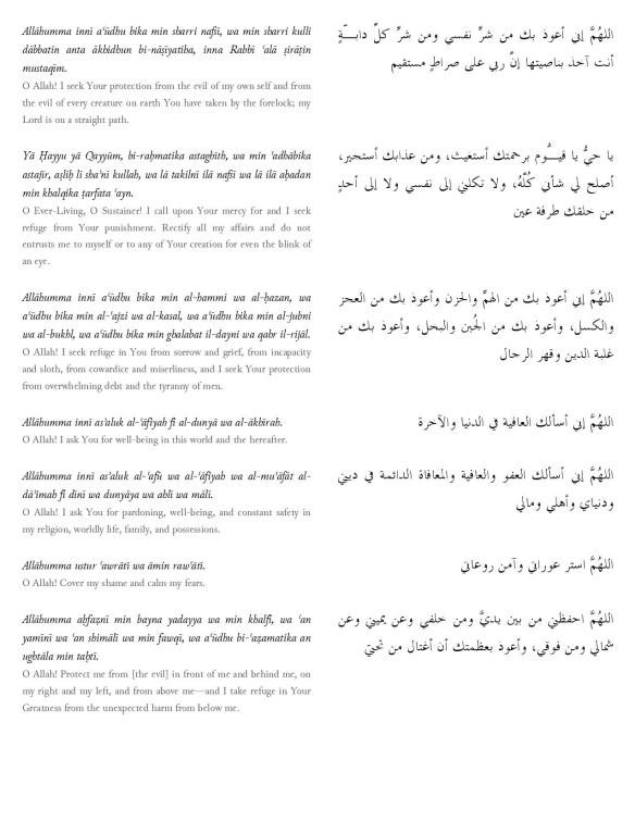 al-Wird-al-Latif-page-005.jpg