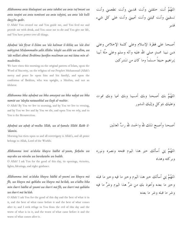 al-Wird-al-Latif-page-006.jpg