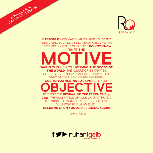 Motive-&-Objective-of-Acquiring-Knowledge-(O-Disciple).png