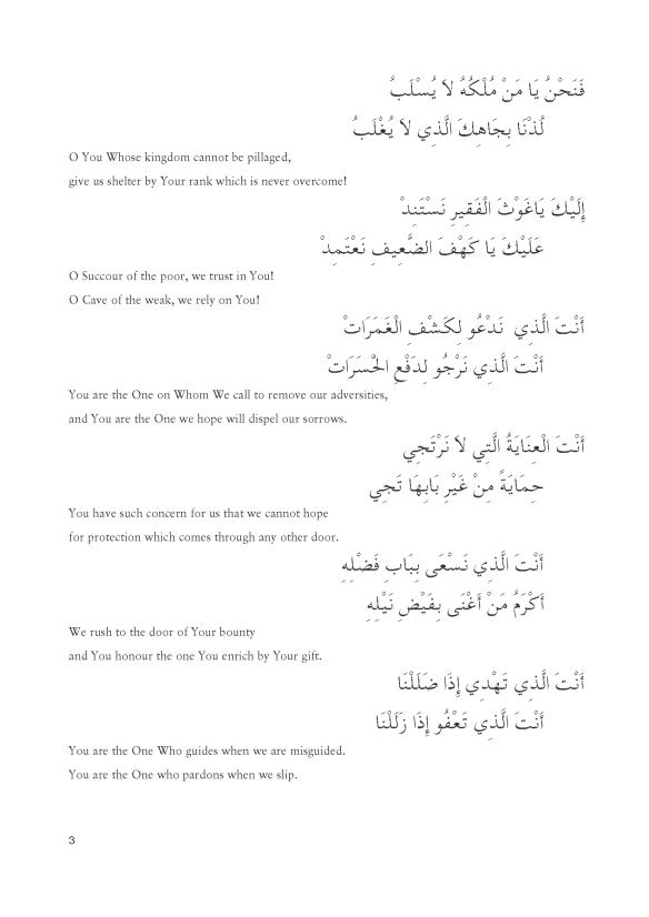 NasiriDua_Page_03