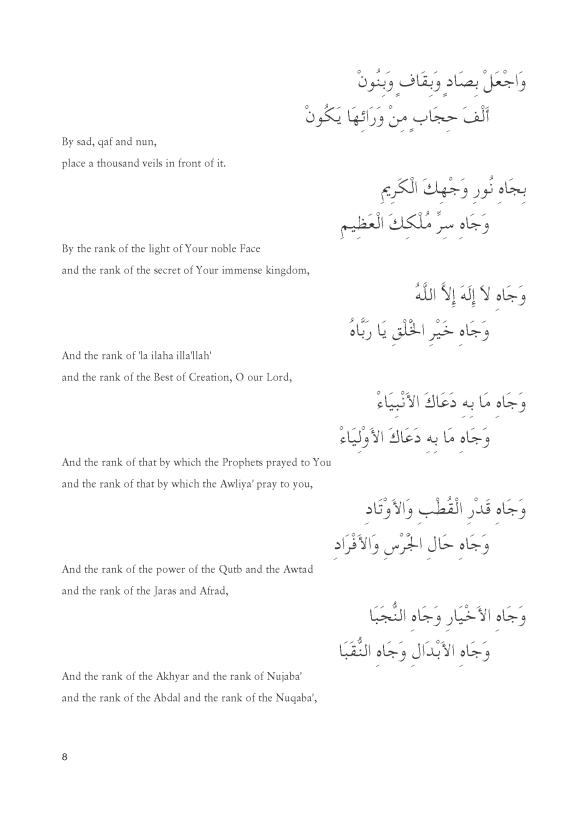NasiriDua_Page_08