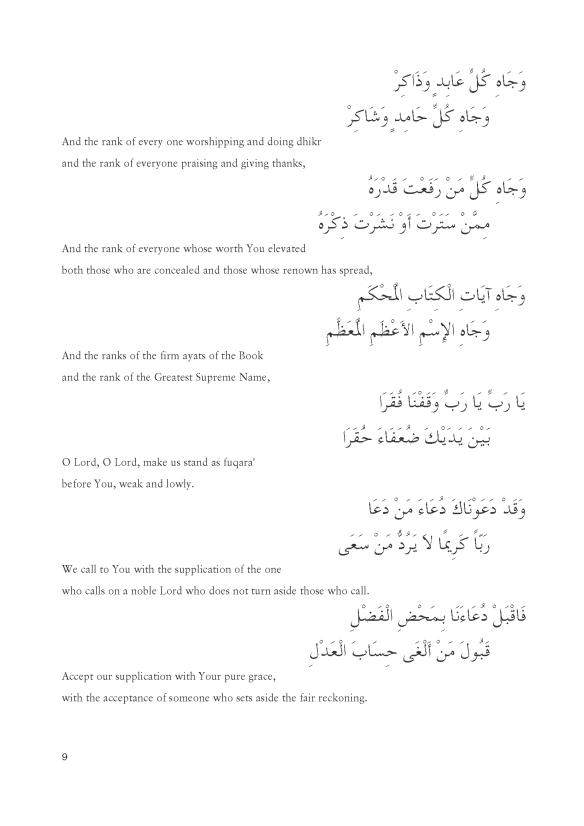 NasiriDua_Page_09