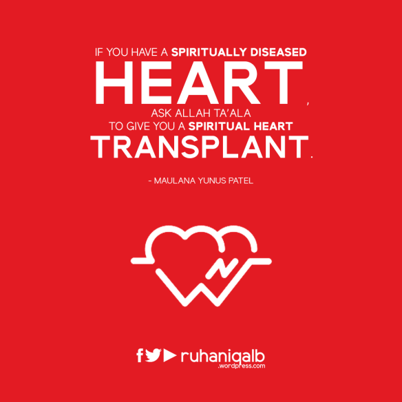 Spiritual-heart-transplant.png