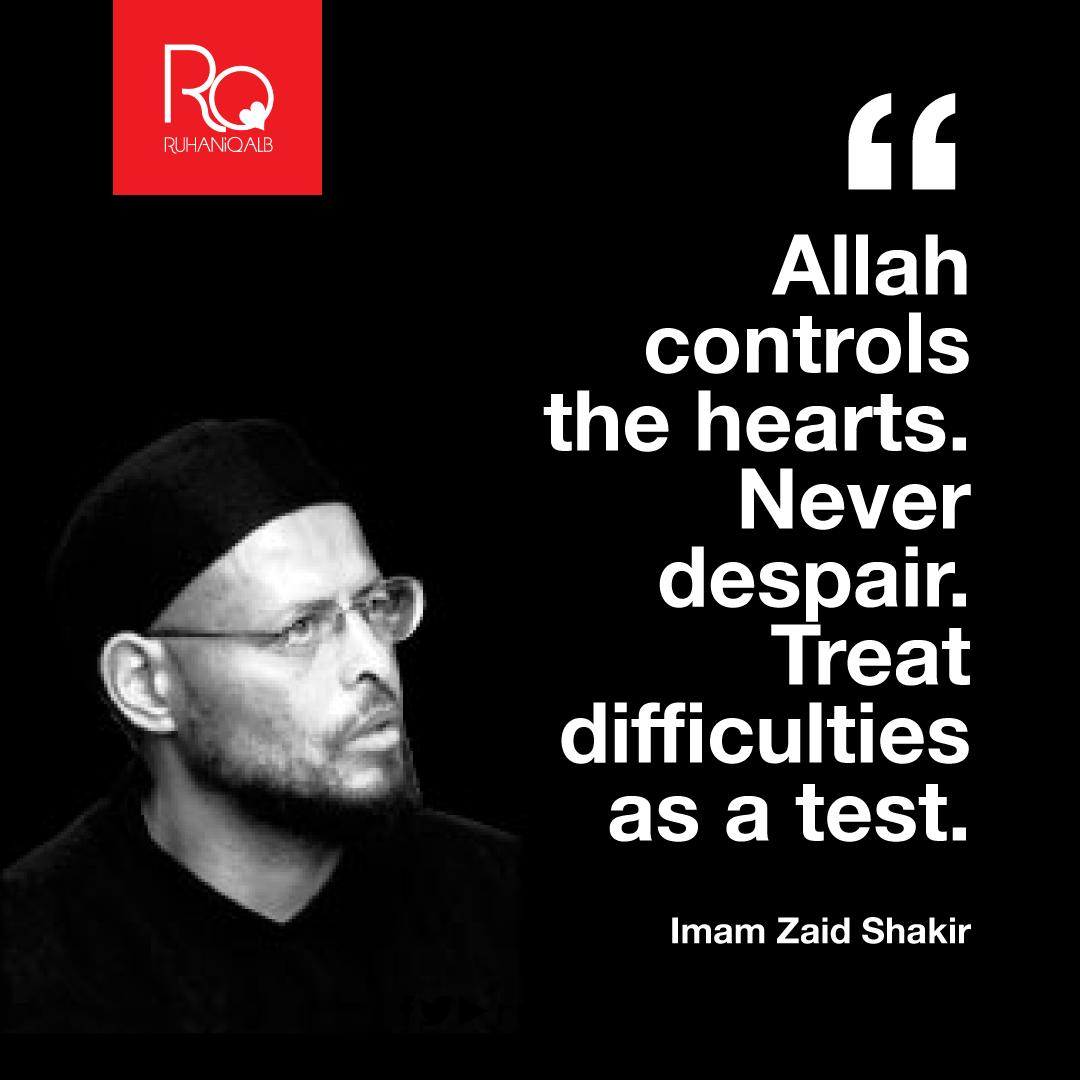 Allah-controls-the-hearts