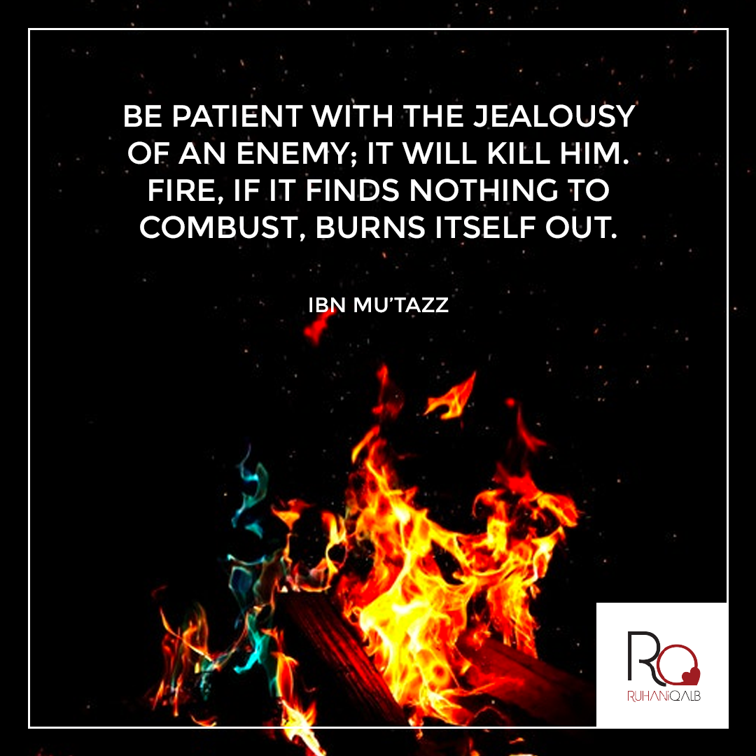 Be-patient-with-the-jealousy-of-an-enemy