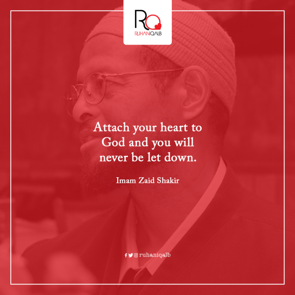 Attach-Your-Heart-To-God