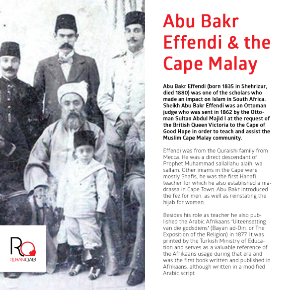 Abu-Bakr-Effendi-&-the-Cape-Malay