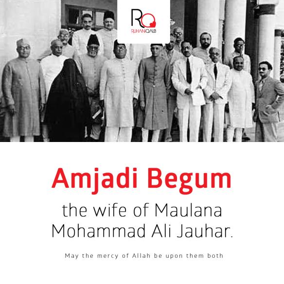 Amjadi-Begum-The-Wife-of-Maulana-Mohammad-Ali-Jauhar