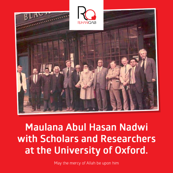 Maulana-Abul-Hasan-Nadwi-with-Scholars-and-Researchers-at-the-University-of-Oxford