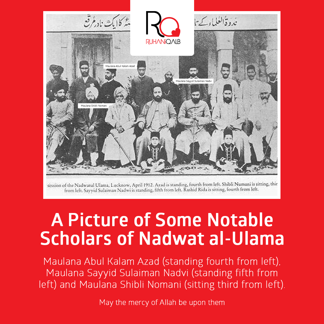Picture-of-Notable-Scholars-of-Nadwatal-Ulama