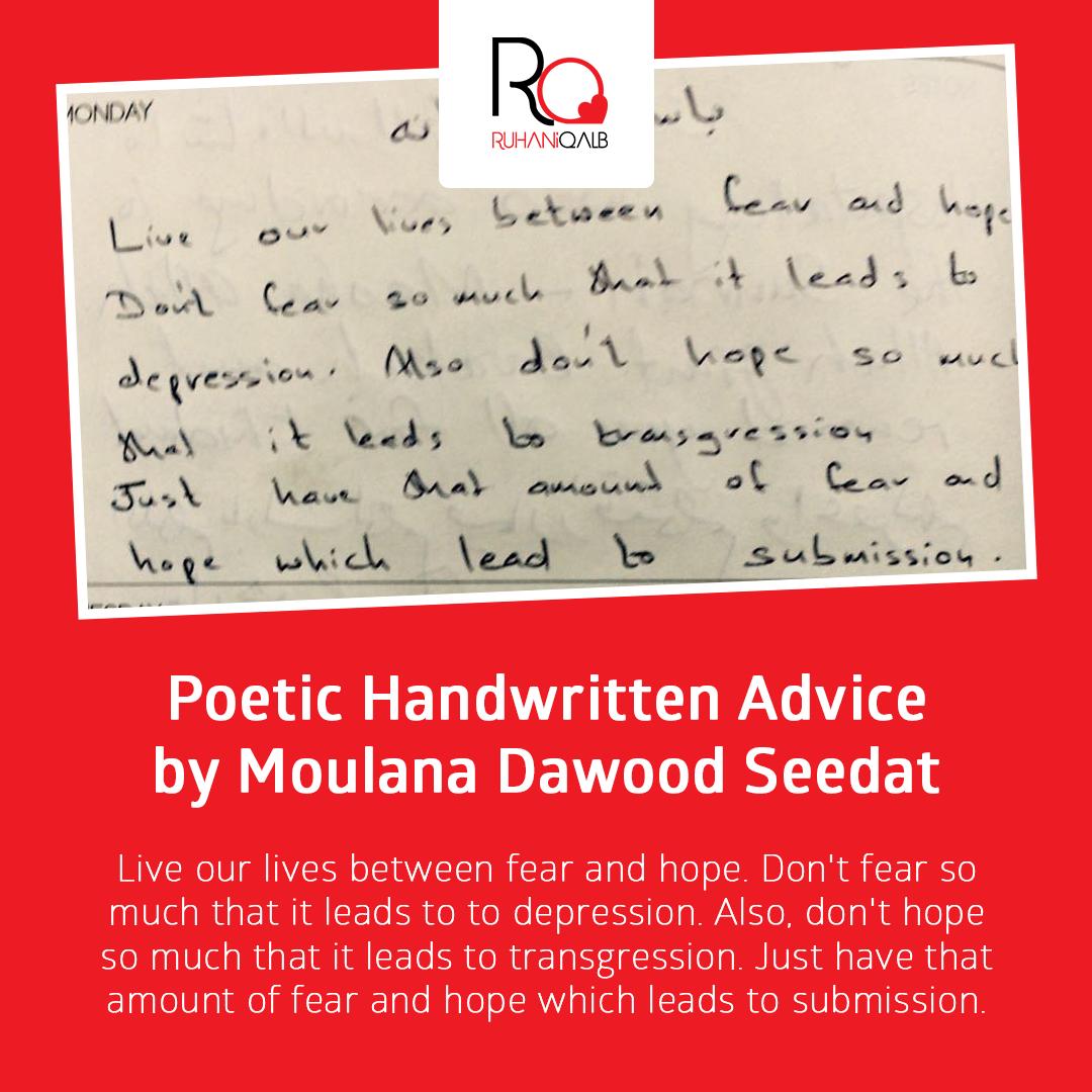 Poetic-Handwritten-Advice-by-Moulana-Dawood-Seedat