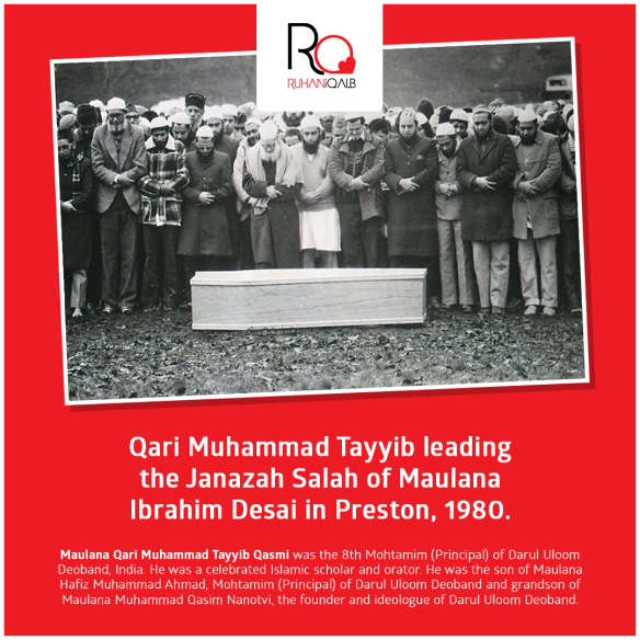 Qari-Muhammad-Tayyib-Leading-The-Janazah-Salah-of-Moulana-Ibrahim-Desai
