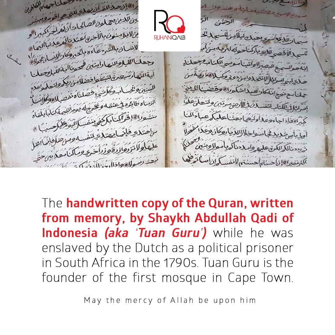 Quran-Written-from-Memory-by-Shaykh-Abdullah-Qadi-of-Indonesia