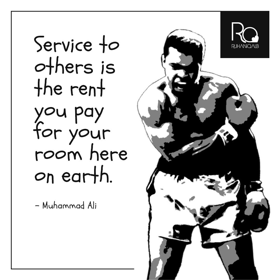 Service-to-others-is-the-rent-you-pay-for-your-room-here-on-earth
